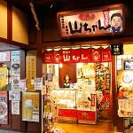 名古屋で50代熟女を出会い系で即アポ⇒ホテルへ連れ込んだ