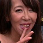 角倉志保61歳還暦熟女がAV出演3Pで膣内と口内に中出し三昧!