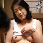 六十路で最も綺麗なAV女優の美川朱鷺62歳、生保レディーで中出し営業