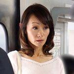 痴漢に調教された50歳の美熟女!弄られて犯される庄司優喜江