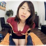 美熟女 安野由美54歳がVRで禁断誘惑!バイノーラル録音で臨場感あふれるフェラチオ発射!!