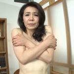 草間美咲53歳 ペチャパイの感度抜群デカ乳首 恥じらうセックス披露