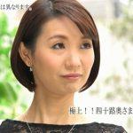 普通の四十路主婦・水原かずえ43歳がAV初出演で激イキ中出しファック!