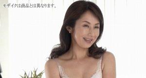 貧乳スレンダー五十路熟女 清原美沙子50歳Cカップのエロ乳首がビンビン!